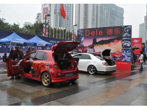 德乐参加正佳广场举办的汽车