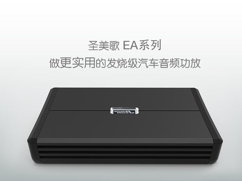 圣美歌 EA600.4 四路功放
