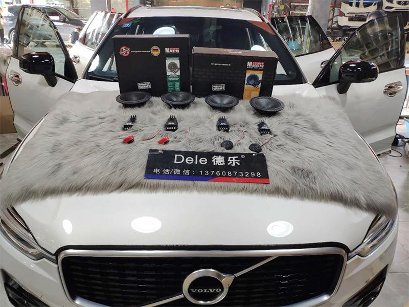 沃尔沃XC60 音响改装升级四门贝尔隔音