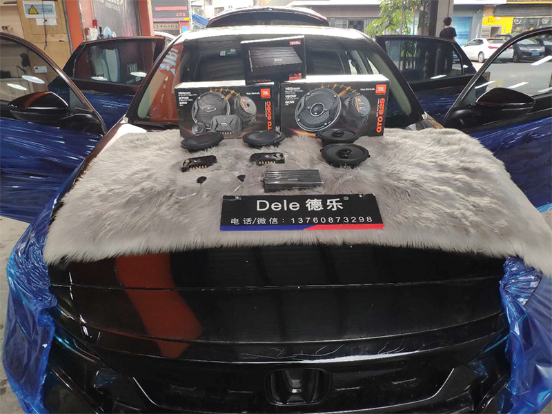 本田雅阁 升级全车JBL音响 隔音升级