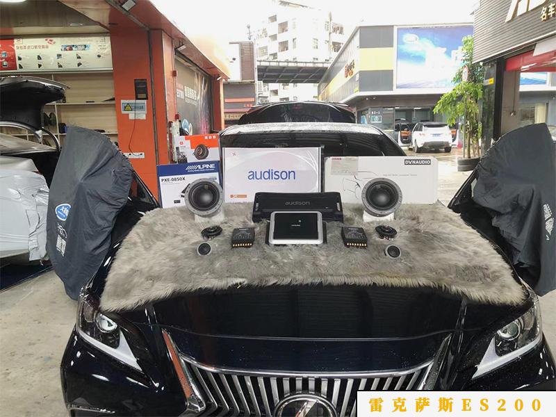雷克萨斯ES200升级原车音响,音质就好亿点点