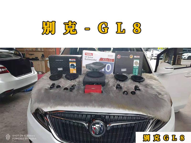 别克GL8升级四门喇叭,无损安装很省心