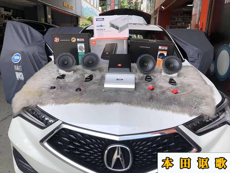 本田讴歌升级全车隔音,改装了全车喇叭