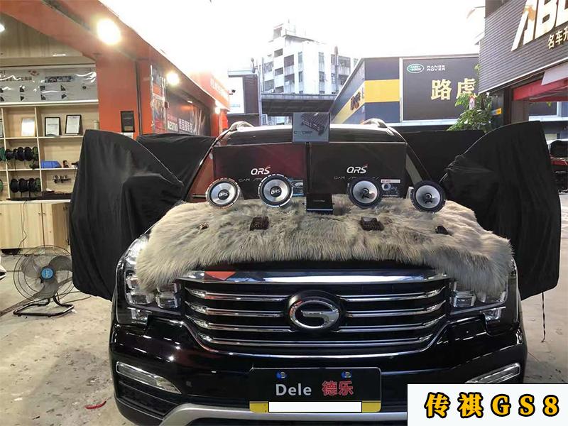 传祺GS8升级原车音响,改善音质净化车内环境