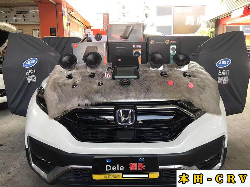 本田CRV升级全车喇叭,加装一台处