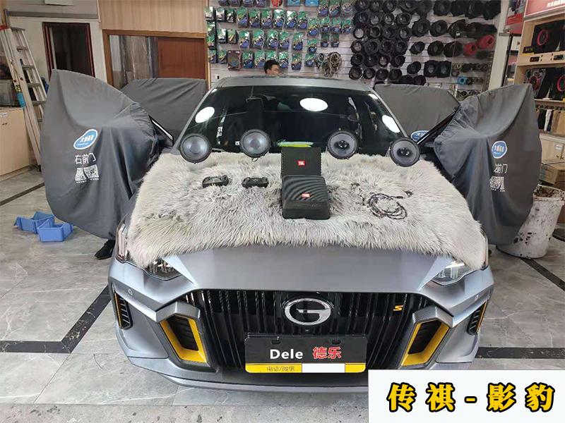 传祺影豹升级全车音响,加装处理器和低音炮