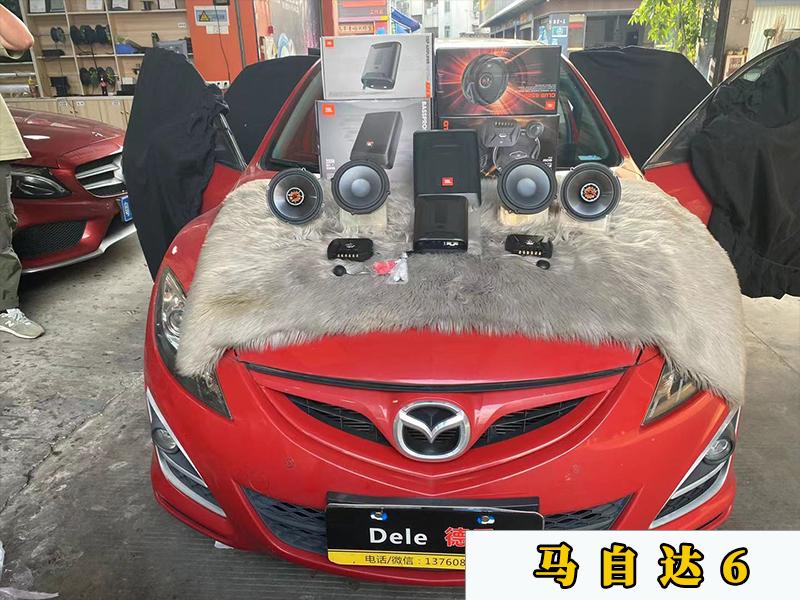 马自达6升级原车喇叭,加装处理器和低音炮