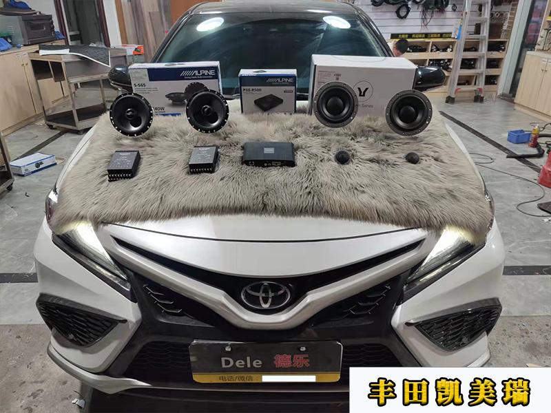 丰田凯美瑞升级丹拿套装喇叭,加装阿尔派的处