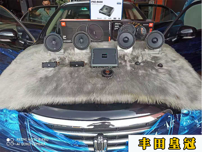 丰田皇冠升级全车隔音,更换JBL的喇叭