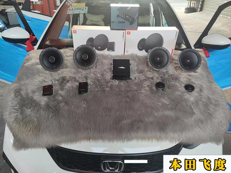 本田飞度升级四门喇叭,做四门隔音提升音质