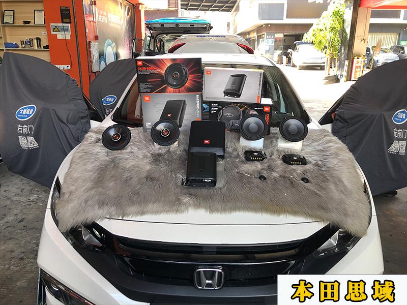本田思域升级JBL喇叭,加装处理器和超薄低音炮