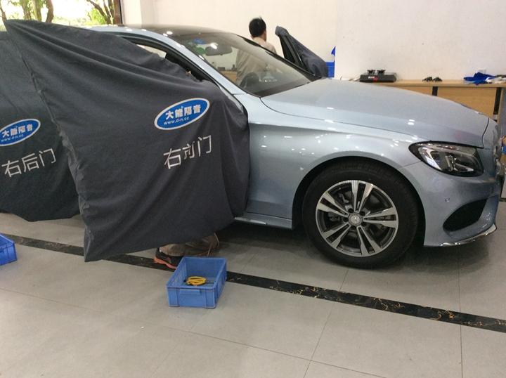 新奔驰C200L 音响改装 德国曼斯特奔驰专用喇叭