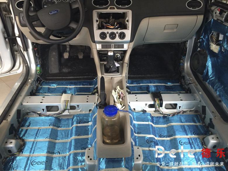 福特福克斯 贝尔蓝魔全车隔音改装 加装德国喜力